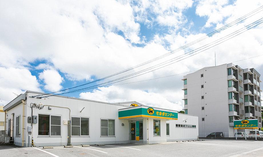 南風原支店