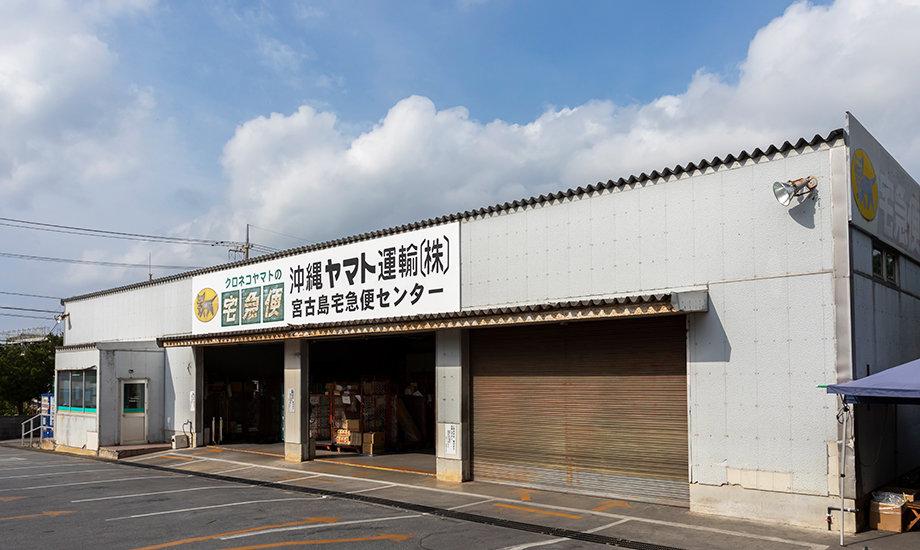 宮古島支店