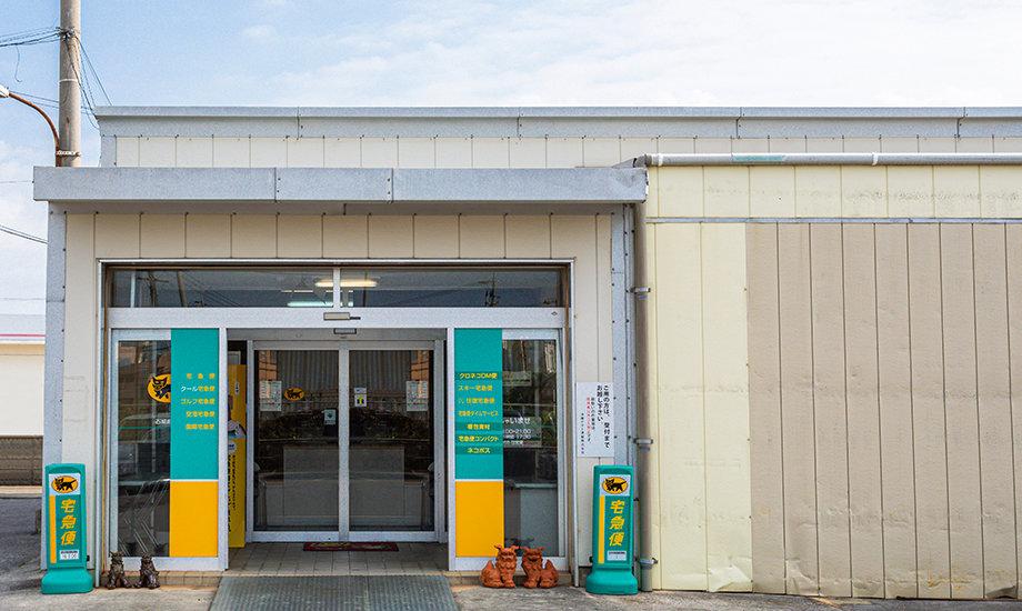 石垣島支店